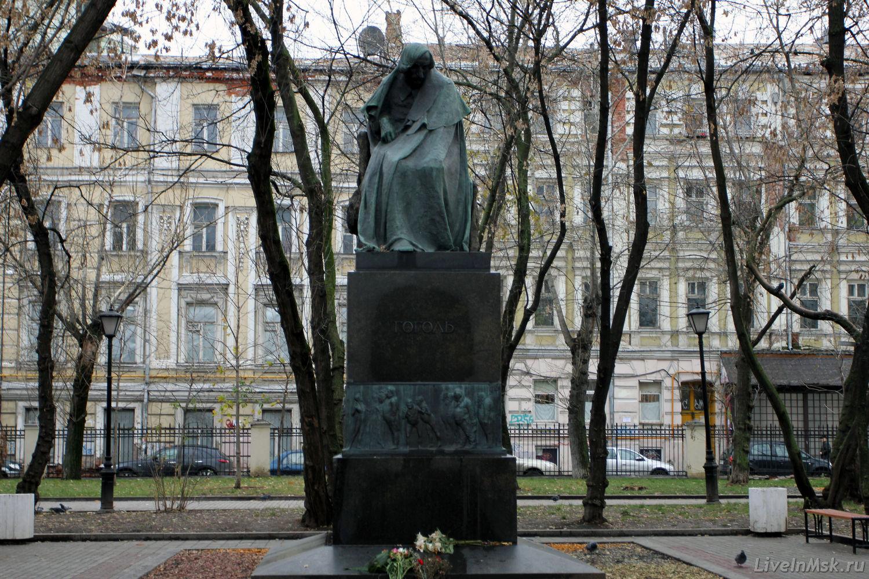gogol-andreev