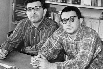 Братья Аркадий Натанович и Борис Натанович Стругацкие.