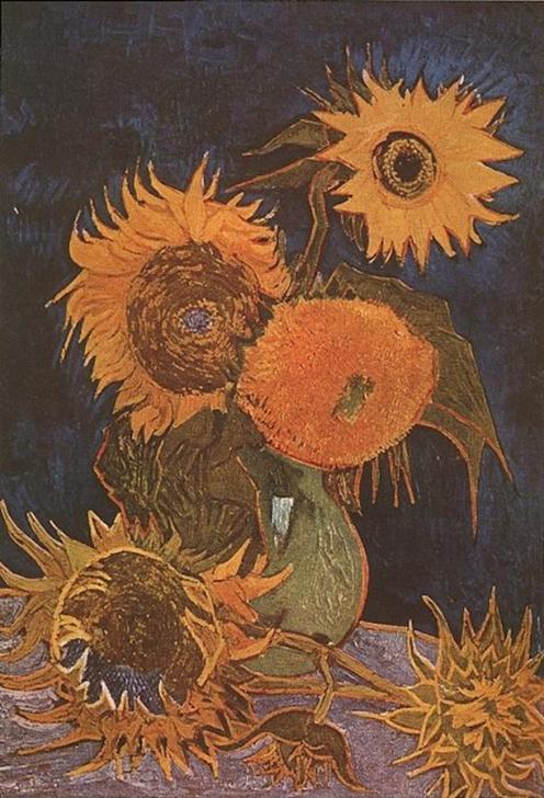 Винсент Ван Гог. Посолнухи, август 1888. Погибла в пожаре при бомбардировке Токио в 1945 году