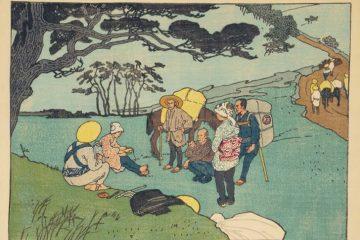 Эмиль Орлик. Японцы отдыхают в горах, 1900