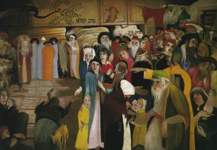 Чонтвари Костка (Csontváry Kosztka). Стена Плача в Иерусалиме (A Panaszfal bejáratánál Jeruzsálemben), 1904