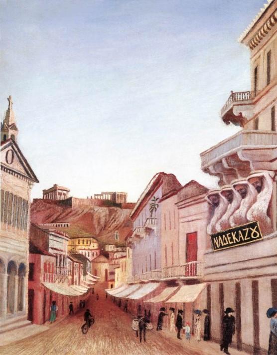 Чонтвари Костка (Csontváry Kosztka). Афинская улица (Athéni utca), 1904