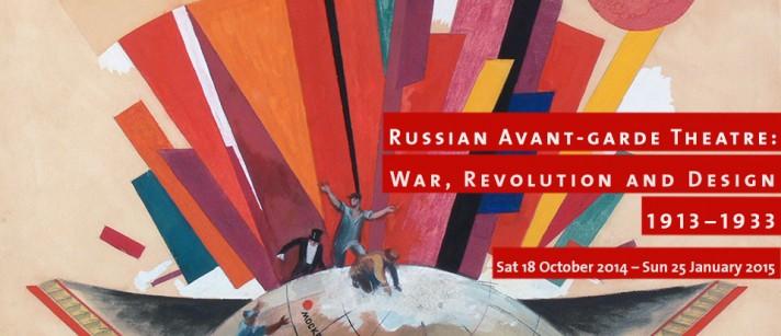 Постер экспозиции.