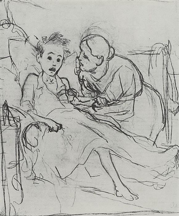 Василий Григорьевич Перов (1833-1882). Мать с больным ребенком. 1878. Рисунок. 29,9х22,6 см. Государственная Третьяковская галерея, Москва.