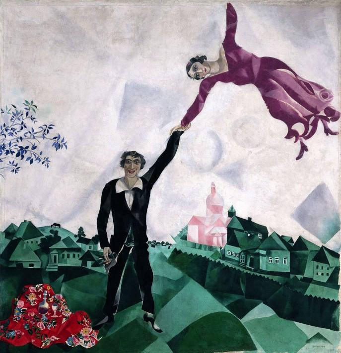 Марк Шагал. Прогулка. 1917-1918. Государственный Русский музей, Санкт-Петербург.