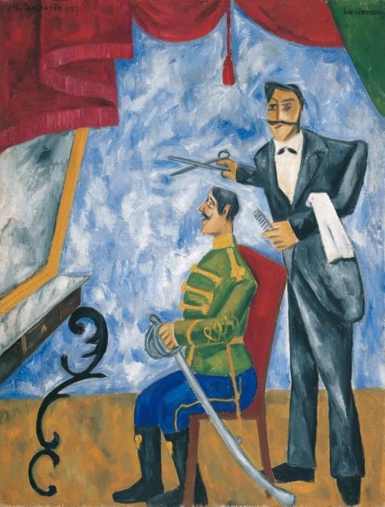 Михаил Ларионов. Офицер у парикмахера. 1909-1910. Масло, холст. Альбертина, Вена.