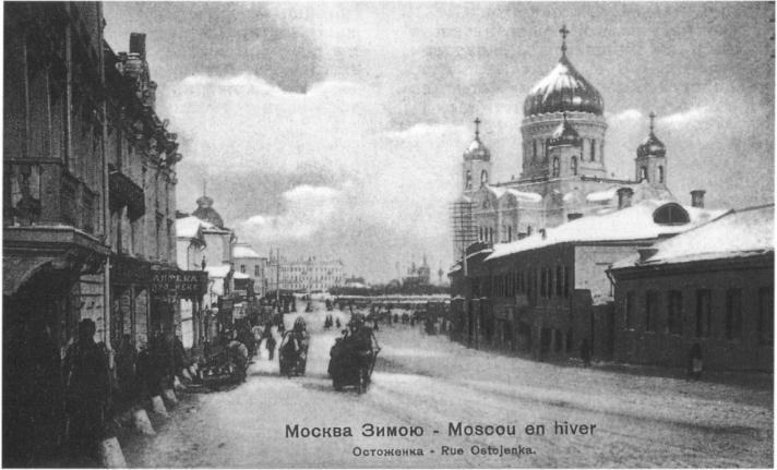 Источник:http://um.mos.ru/