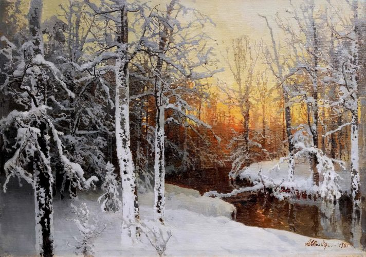Андрей Николаевич Шильдер (1861-1919). Лесной ручей. 1905. Масло, холст. Источник http://s002.radikal.ru/