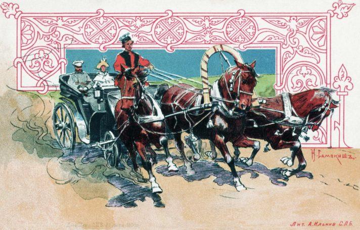 Николай Самокиш (1860-1944). Тройка. Литография А. Ильина. Источник http://www.the-athenaeum.org/
